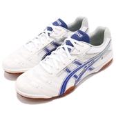 Asics 桌球鞋 Attack Hyperbeat SP 2 白 藍 男鞋 女鞋 膠底設計 運動鞋 【PUMP306】 TPA3320142