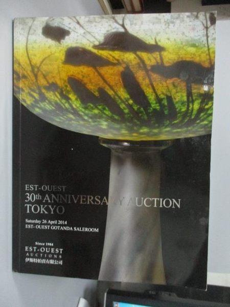 【書寶二手書T9/收藏_ZEZ】Est-Ouest_30th Anniversary Auction Tokyo_201
