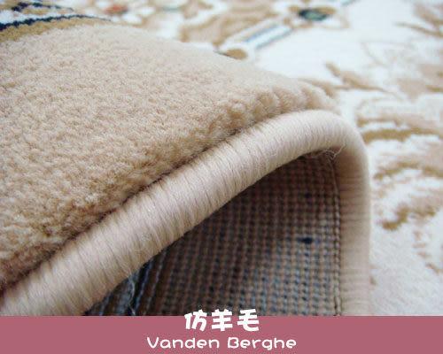 范登伯格 克拉瑪 75萬針超高密度貴族世家地毯/地墊-花豔(米)200x290cm