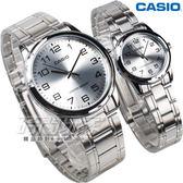 CASIO卡西歐 MTP-V001D-7B+LTP-V001D-7B 情人對錶 簡約數字 指針男錶 不銹鋼 防水錶 銀色