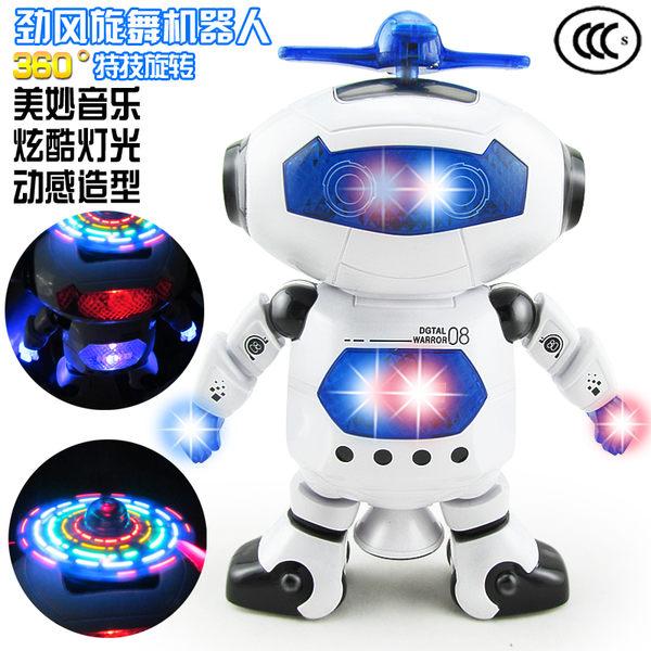 智能旋轉唱歌跳舞太空機器人燈光炫酷男女孩兒童電動玩具1-3-6歲【時尚家居館】
