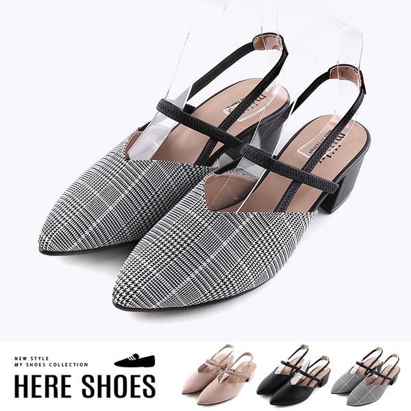 [Here Shoes]涼拖鞋-MIT台灣製 跟高5cm 皮質/布面/千鳥格紋 尖頭 半包涼鞋 穆勒鞋─KI221