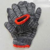 勞保手套 花紗棉紗尼龍絲防護作業手套 耐磨防滑 修車  交換禮物熱賣