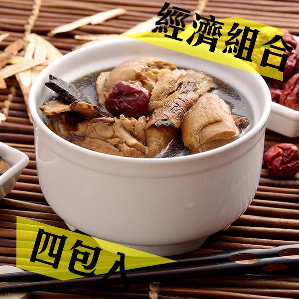 小資首選經濟煲 何首烏雞湯(4入)