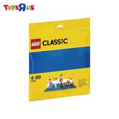 玩具反斗城  樂高 LEGO 10714 CL BLUE BASEPLATE