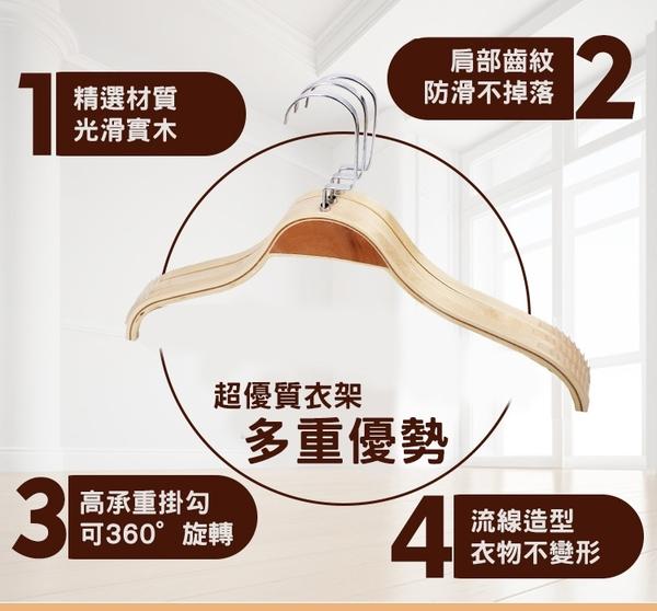 台灣出貨 原木色 扁條形 上油 防滑衣架 木質衣架 防滑設計 扁條衣架 32cm 40cm