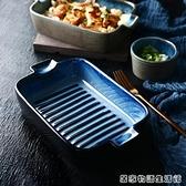 焗飯盤星空稻田陶瓷西餐餐盤 創意餐具烘焙雙耳焗面烤箱烤肉烤盤  HM 聖誕節全館免運