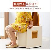 帶扶手行動老人馬桶孕婦坐便器成人坐便椅加大防滑病人座便器 父親節超值價