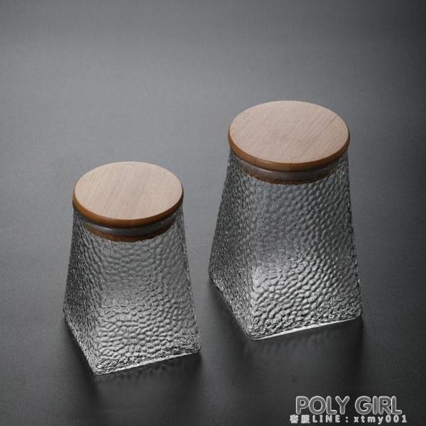玻璃茶葉罐日式家用小號儲存密封罐創意個性時尚儲茶罐裝茶葉罐子 喜迎新春