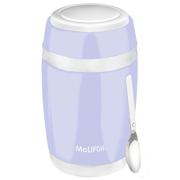 MoliFun魔力坊 不鏽鋼真空保鮮保溫燜燒食物罐550ml-淡雅紫(MF0230LV)