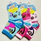 LOVIN 6雙台灣製舒適女童運動襪 隨機取色