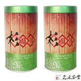 【名池茶業】SGS食品認證,100%純天然,絕選手採杉林溪高冷烏龍茶 (茶絕選系列 / 150克x4)