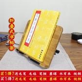 多功能桌面看書架閱讀架讀書架簡易桌上成人學生用懶人支架神器 鉅惠85折