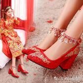 婚鞋女2018新款粗跟新娘鞋中跟水鑽孕婦結婚高跟紅色中式 晴天時尚館