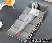 午憩寶辦公室午休摺疊床單人午睡躺椅簡易陪護行軍床成人便攜家用