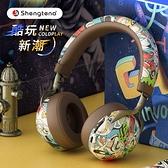 5.0頭戴式藍牙耳機重低音降噪游戲耳麥OPPO華為小米手機電腦通用 快速出貨 快速出貨