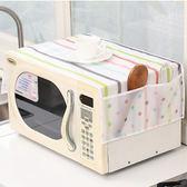 廚房用品 日系印花微波爐防塵罩 防水保護 【KFS299】123OK