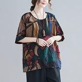 棉綢藝術風中長版上衣-大尺碼 獨具衣格 J3496