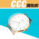 DW 34mm 36mm 40mm 手錶鋼化膜 - 丹尼爾惠靈頓 手錶 專用 保護貼 金針 藍針