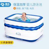 思貝方形兒童充氣嬰兒游泳池寶寶家庭游泳桶新生幼兒家用浴盆玩具