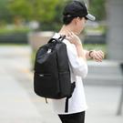 後背包簡約男士小號後背包高中初中學生書包大學潮男女休閒上班旅行背包 玩趣3C