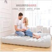 充氣床墊氣墊床雙人家用單人午休充氣墊戶外帳篷睡墊加厚便攜車載igo 瑪麗蘇