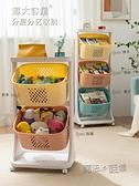玩具收納架落地多層行動推車零食置物架家用儲物架子雜物收納神器 ATF 夏季狂歡