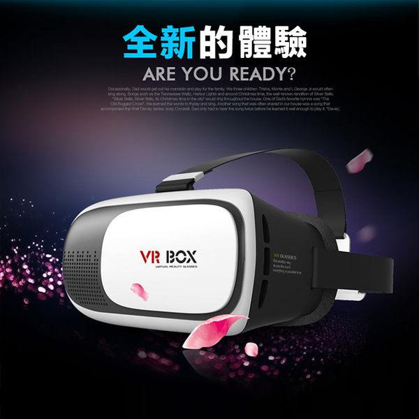 VR-BOX 手機3D立體眼鏡 頭戴式 暴風3D虛擬現實遊戲眼鏡 暴風魔鏡5代 note5 note 4 iphone 6s