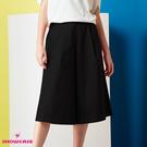 【SHOWCASE】休閒運動風字母腰帶素色顯瘦寬褲(黑色)