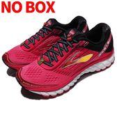 【NG出清】BROOKS 慢跑鞋 Ghost 9 全新無原盒 粉紅 金 DNA動態避震科技 運動鞋 女鞋【PUMP306】