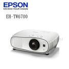 【竹北勝豐群音響】EPSON EH-TW6700 支援高品質藍芽無線音訊家庭劇院投影機
