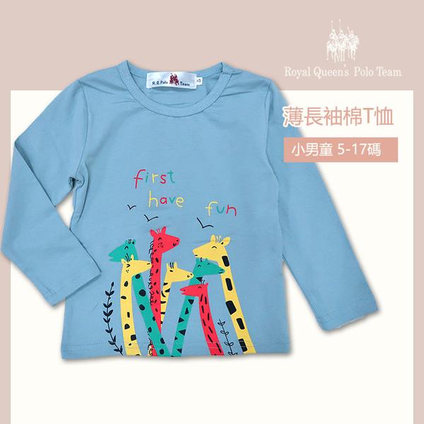 兒童薄長袖T恤 藍色 長頸鹿圖案 [89623]RQ POLO 小童 秋冬童裝 5-17碼