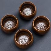 窯變鑲銀天目盞手工嵌龍杯主人杯單杯陶瓷功夫茶具品