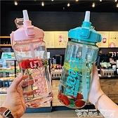 吸管杯超大容量吸管塑料杯男女運動軍訓戶外水壺帶刻度太空隨手水杯子 迷你屋 新品