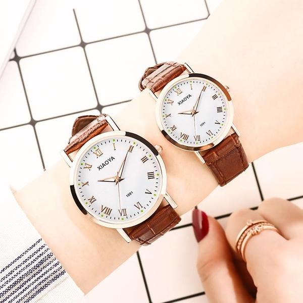 手錶女女士手錶防水時尚2021新款韓版簡約休閒大氣皮帶學生男表情侶手錶
