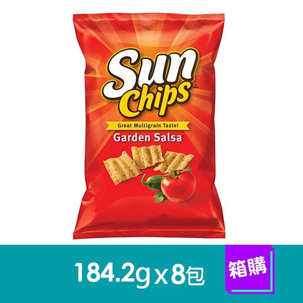 美國Sun Chips多榖類脆片-田園薩爾薩口味(184.2gx8包)-箱購