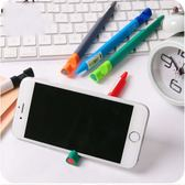【筆紙膠帶】韓國文具 新款 多功能撞色手機支架中性筆