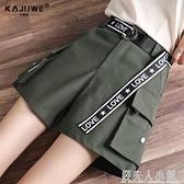 工裝褲短褲女夏季年新款寬鬆休閒五分褲運動高腰顯瘦外穿大碼 夏季特惠
