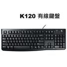 Logitech 羅技 K120 USB有線鍵盤