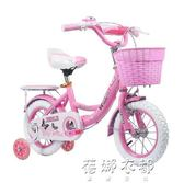 兒童自行車小女孩2-3-4-6-7-8-9-10歲寶寶腳踏單車童車12寸igo  蓓娜衣都