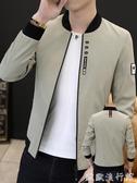 風衣外套 男士夾克春秋季2020新款青少年韓版修身潮流休閑純色男裝風衣外套 歐歐