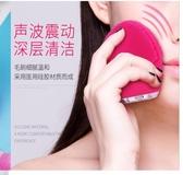 洗臉機電動充電潔面儀洗臉刷神器美容按摩儀機矽膠震動去黑頭毛孔清潔器 俏女孩
