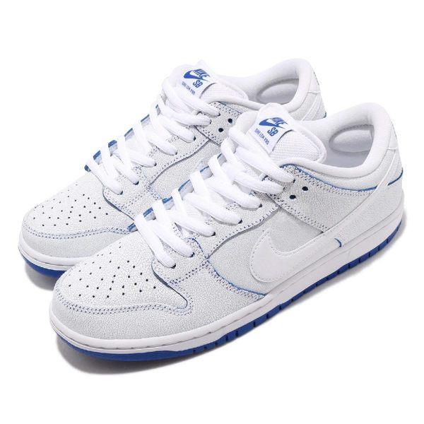 Nike 滑板鞋 SB Dunk Low Pro PRM 白 藍 男鞋 運動鞋 【PUMP306】 CJ6884-100