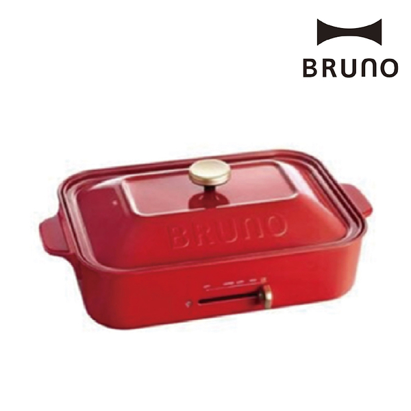 【日本BRUNO】BOE021 多功能電烤盤(共二色) 紅色