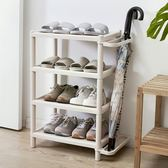 多層簡易鞋架經濟型家用宿舍塑料鞋架多功能帶雨傘客廳浴室置物架igo『潮流世家』