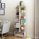 耐家簡易書架落地簡約現代小書柜經濟型置物架學生樹形書架省空間igo  潮流前線