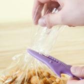 ✭慢思行✭【P466】多用鯊魚夾(3入) 素色 食品袋 密封夾 食物 保鮮 夾子 零食 袋子 封口夾