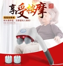 按摩器怡康強力按摩棒電動按摩器頸部腰部敲打按摩捶錘背多功能全身腿部 小山好物