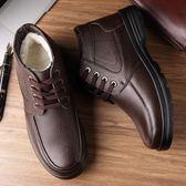 男短靴 男靴子 秋冬棉鞋男加絨男士爸爸鞋休閒鞋防水加厚保暖雪地靴馬丁靴《印象精品》q1502