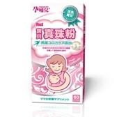 孕哺兒 寶貝真珠粉 膠囊 60粒